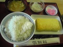 Bamboo Lunch-SH360168.JPG