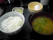 Bamboo Lunch-SH360232.JPG