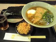 Bamboo Lunch-SH360238.JPG