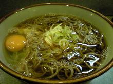 Bamboo Lunch-SH360242.JPG
