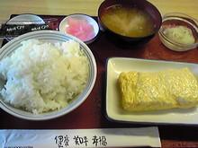 Bamboo Lunch-08100001.JPG