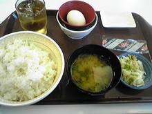 Bamboo Lunch-SH360001.JPG