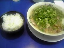 Bamboo Lunch-SH360011.JPG