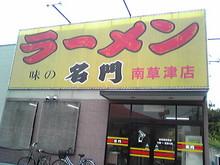 Bamboo Lunch-SH360018.JPG