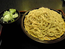 Bamboo Lunch-SH360022001.JPG