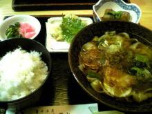 Bamboo Lunch-SH360001003.JPG