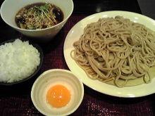 Bamboo Lunch-SH360007.JPG