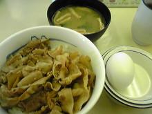 Bamboo Lunch-SH360022002.JPG