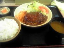 Bamboo Lunch-SH360029.JPG