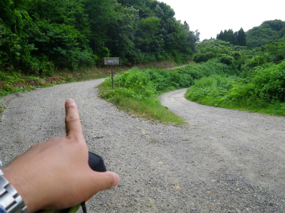 左へ行きます