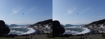 江ノ島が見えるよ♪
