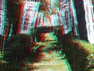 アナグリフ 苔むした階段