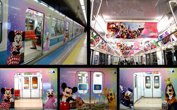 札幌ディズニー地下鉄