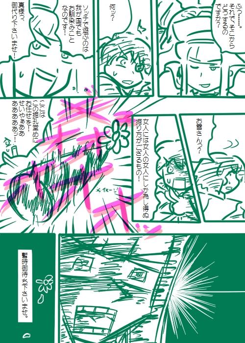 20100512_01.jpg