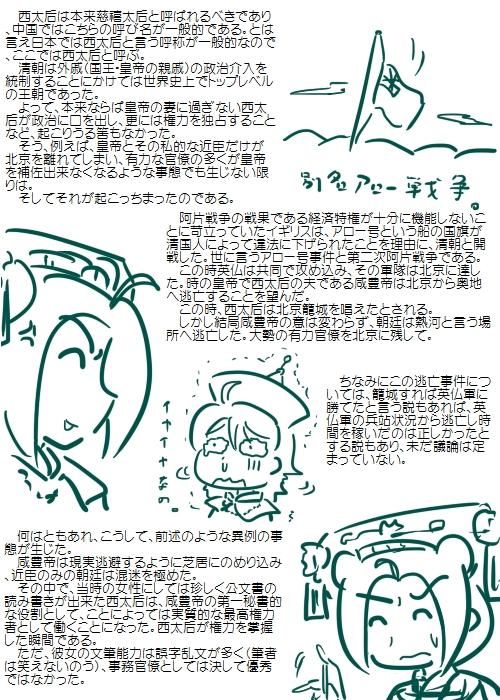 history200912_02.jpg
