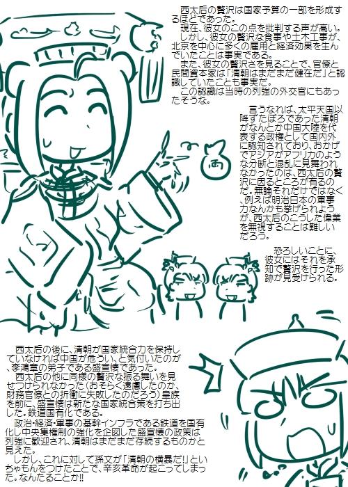 history200912_04.jpg