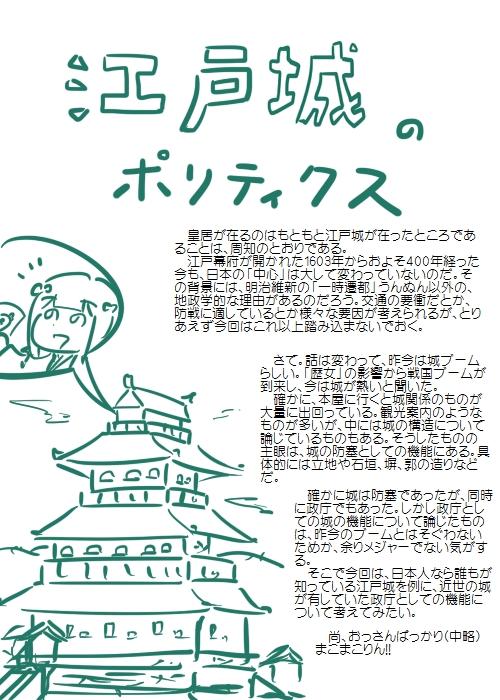 history201003_01.jpg