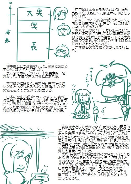 history201003_03.jpg