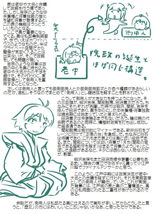 history201003_04.jpg