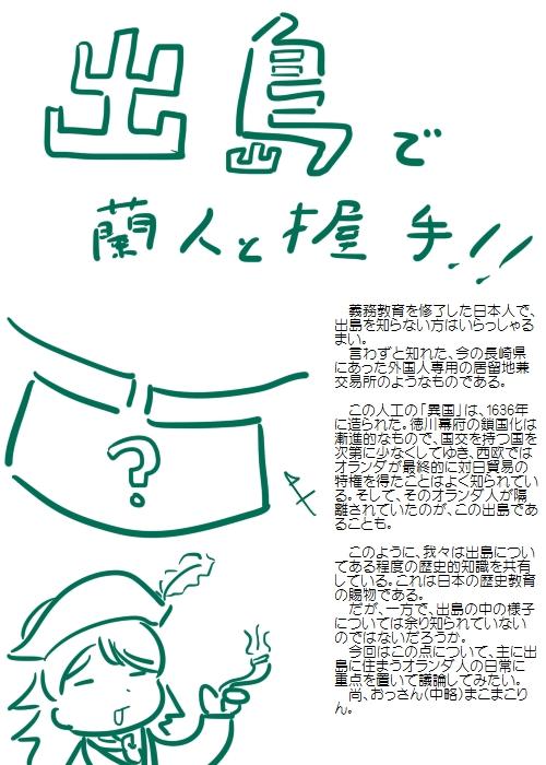 history201004_01.jpg