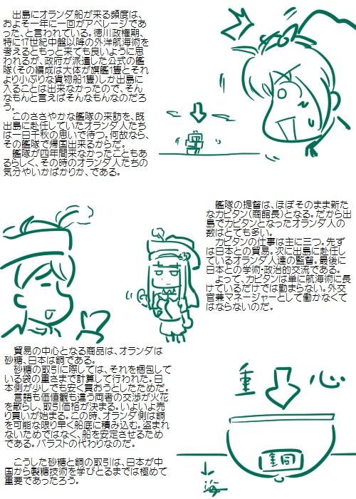 history201004_02.jpg