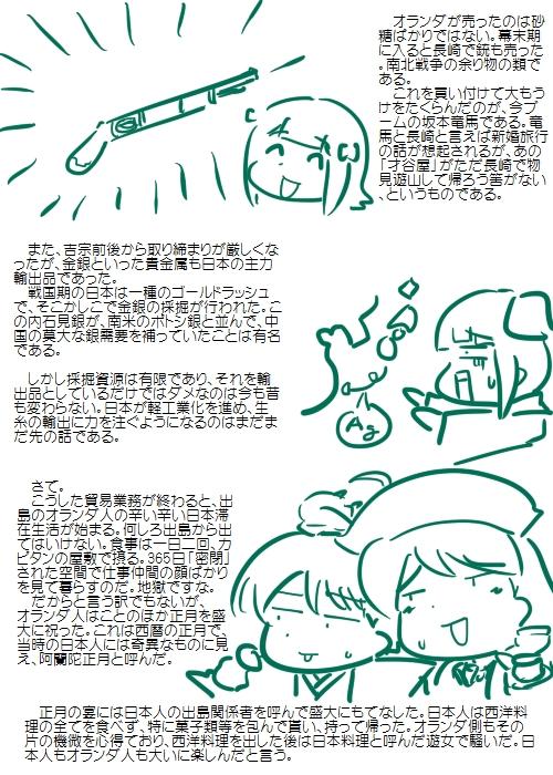 history201004_03.jpg