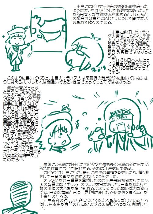 history201004_04.jpg