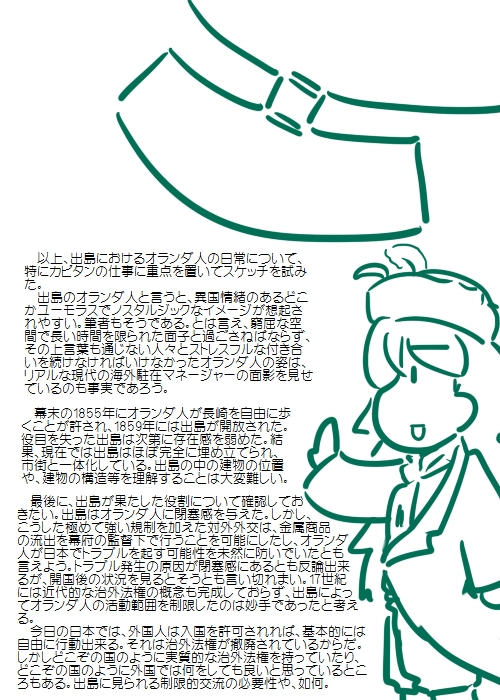 history201004_05.jpg