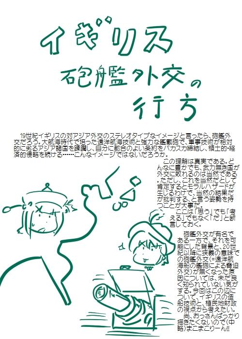 history201005_01.jpg