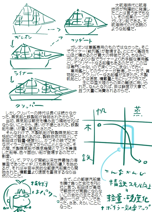 history201005_02.jpg