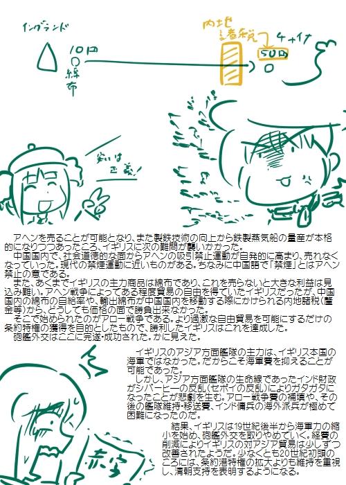 history201005_04.jpg