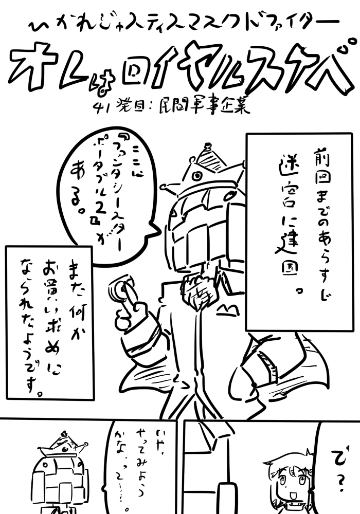 oresuke041_01.jpg