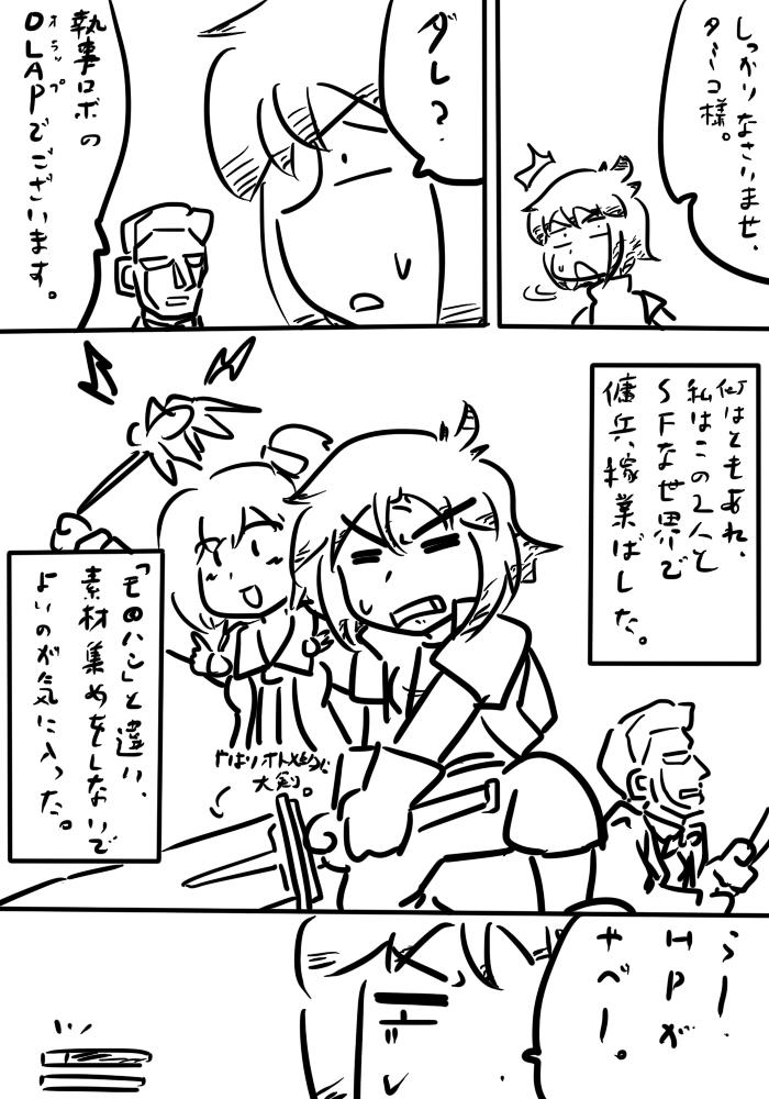 oresuke041_04.jpg
