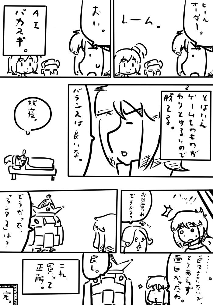 oresuke041_05.jpg