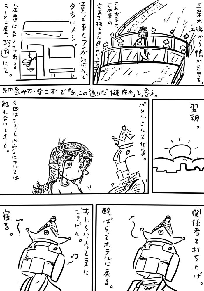 oresuke044_04.jpg