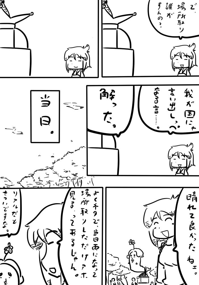 oresuke045_02.jpg