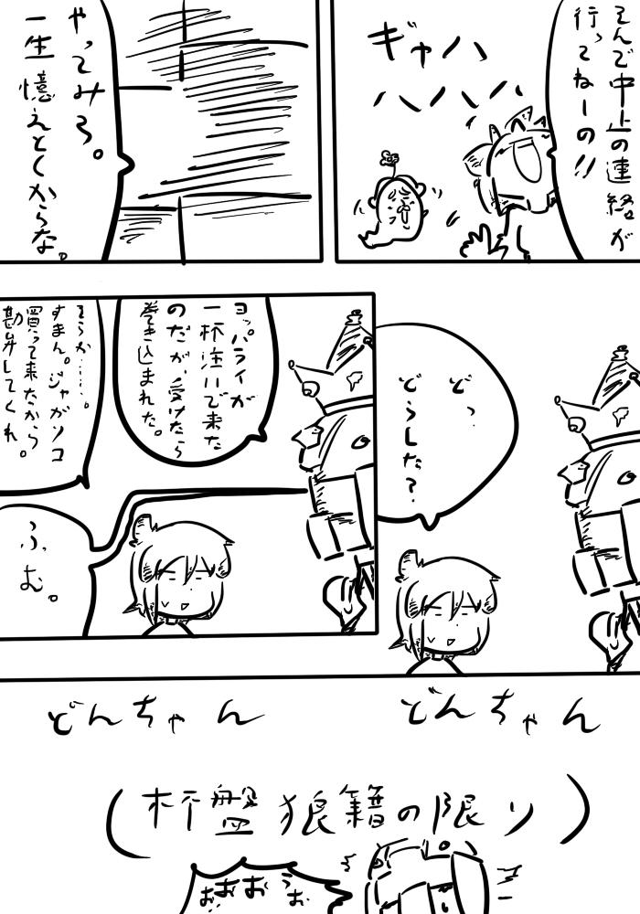 oresuke045_03.jpg