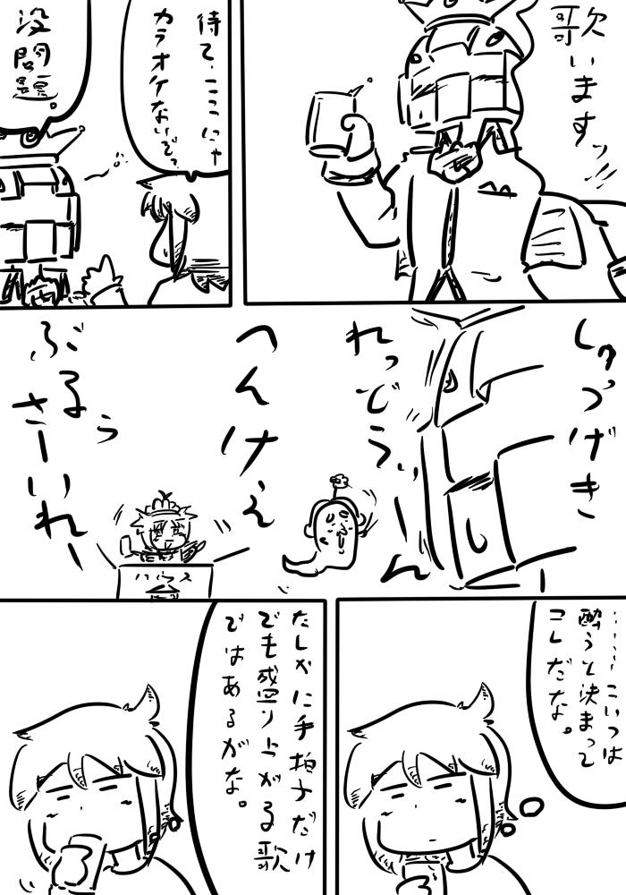 oresuke045_04.jpg