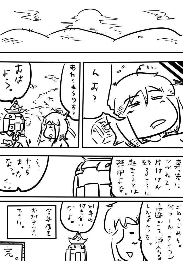 oresuke045_05.jpg