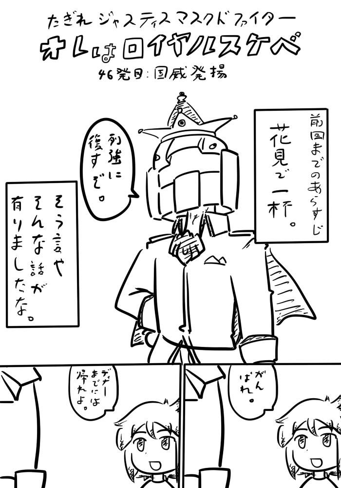 oresuke046_01.jpg