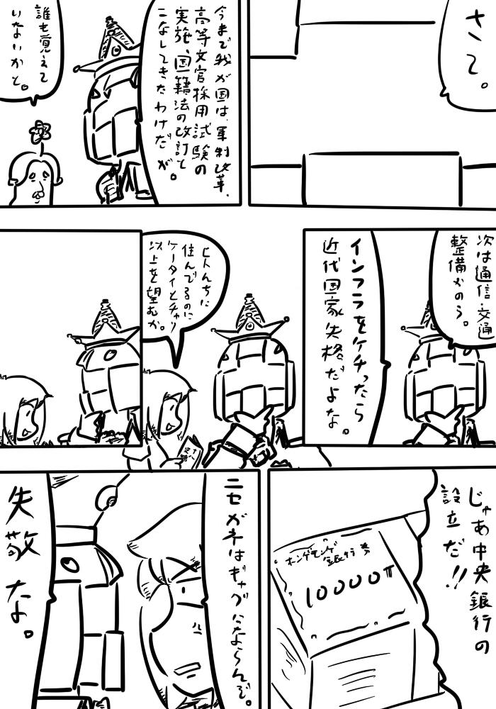 oresuke046_02.jpg