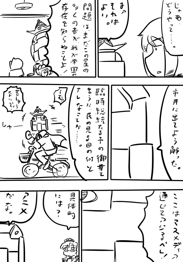 oresuke046_04.jpg