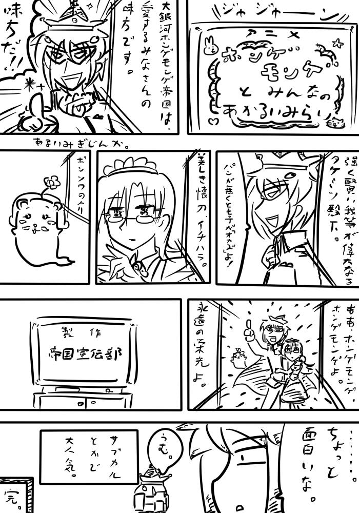 oresuke046_05.jpg