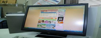 image001_20120201001045.jpg