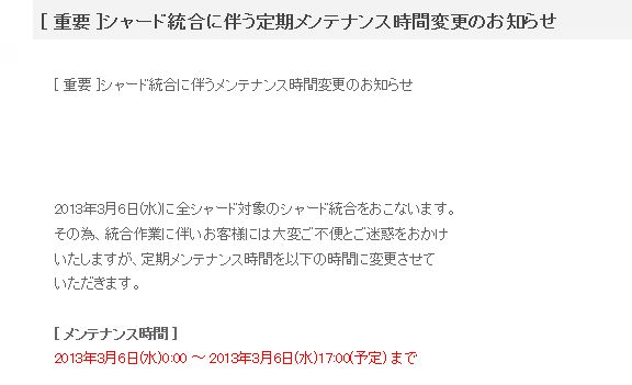 20130306update.jpg