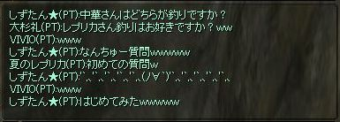 SRO[2013-03-07 00-25-31]_02