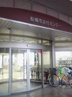 20091111132559