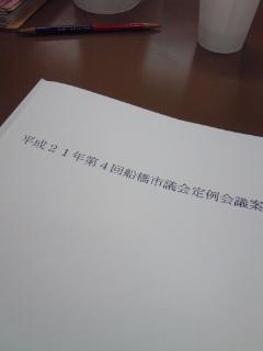 20091119164428