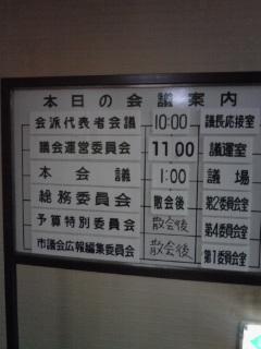 20091127190545