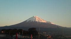 富士市へ8